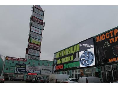 Пункт заправки Москва (41 км МКАД)