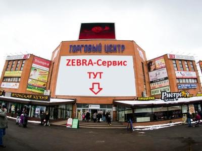 """Пункт заправки Новопеределкино, ТЦ """"НовоПеределкино"""""""